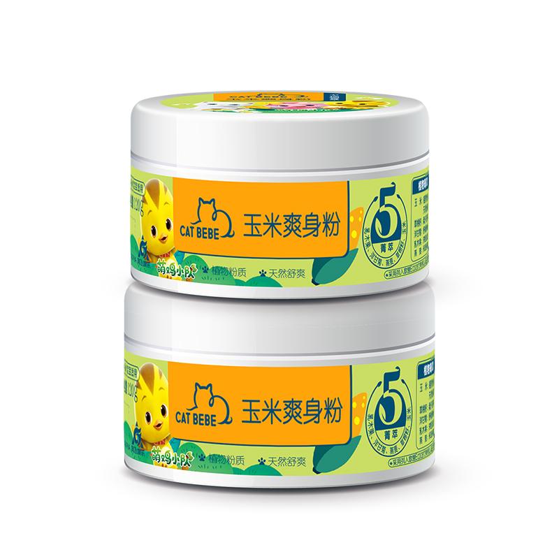 Портативный уход, органический компактный контейнер для пудры для младенцев, контейнер для пудры с эфирным ароматом, пуховка для пудры для младенцев, тальковая пудра для младенцев
