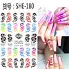 SHE-180