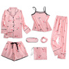 0088# pink
