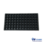 Tray Vegetables 21 32 50 72 105 128 200 Cells PS Plastic Plug Seed Starting Grow Germination Tray For Greenhouse Vegetables Nursery
