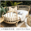 double seats sofa 153*75*70