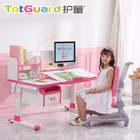 Children Hot Sale Ergonomic MDF Study Table Chair For Children