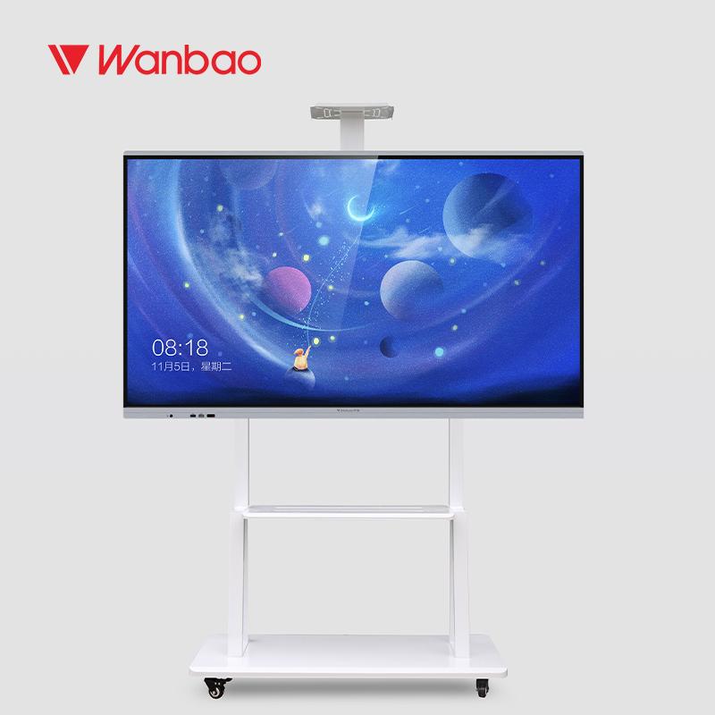 98inch teaching smart display - Yola WhiteBoard | szyola.net