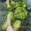 green-hh02-B set