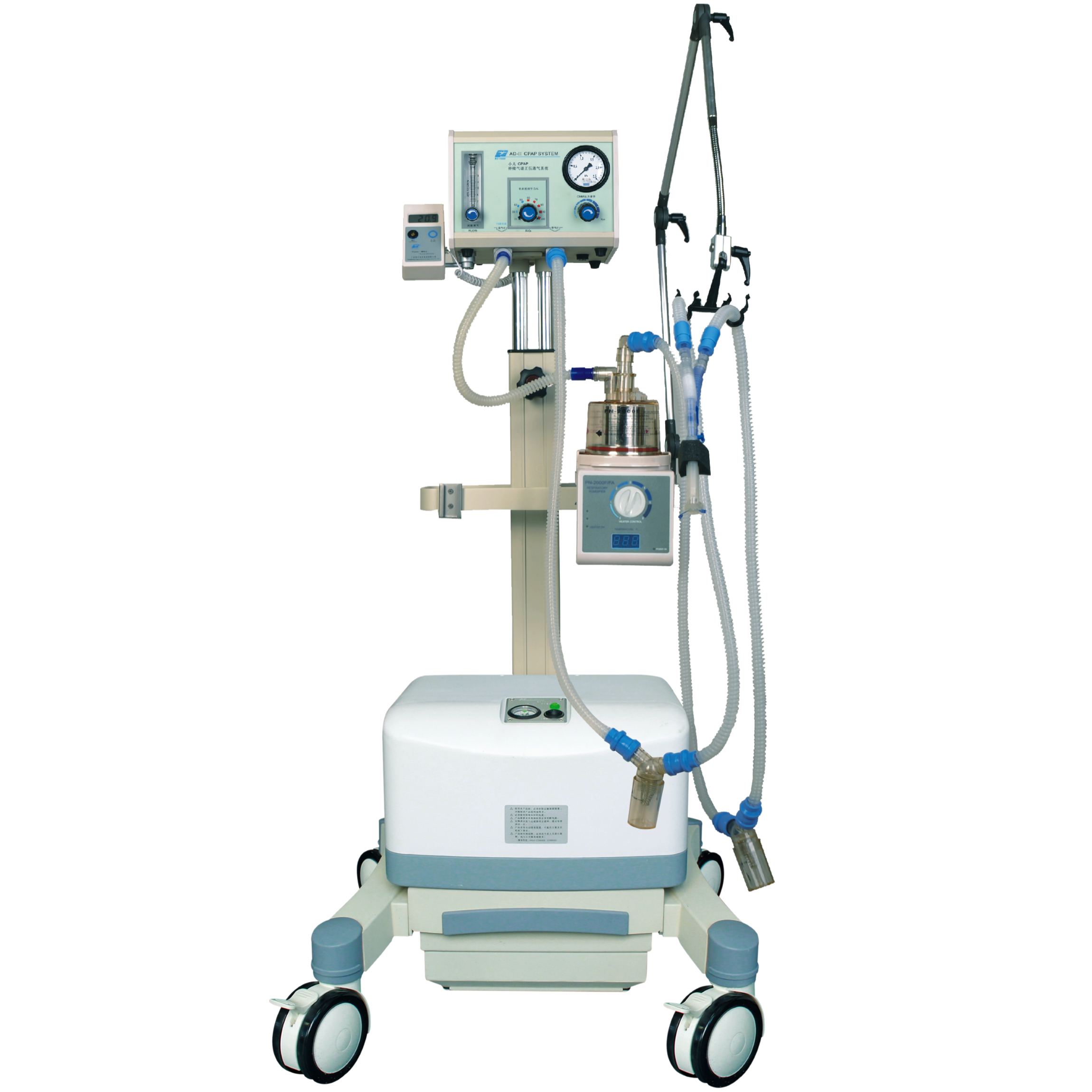 Universal pediatric emergency respiratory system AD-II for ICU - KingCare | KingCare.net