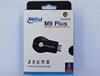M9 Plus