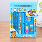 School 2021 Cute Cartoon Children's Day School Gift Stationary Kid Set