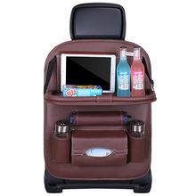 Многофункциональный Органайзер на спинку сиденья багажника, органайзер для автомобильного сиденья в багажнике, сумка для хранения trush(Китай)