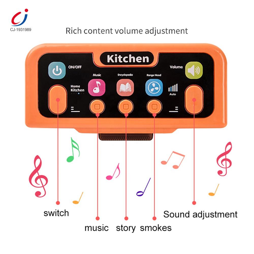 Pretend Paly Light Music Tableware Kitchen Girl Toys Play Set, Ice Cream Plastic Kids Kitchen Set Toy