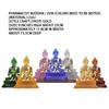9-inch glazed pharmacist Seven Buddhas/Zun (gold paste)