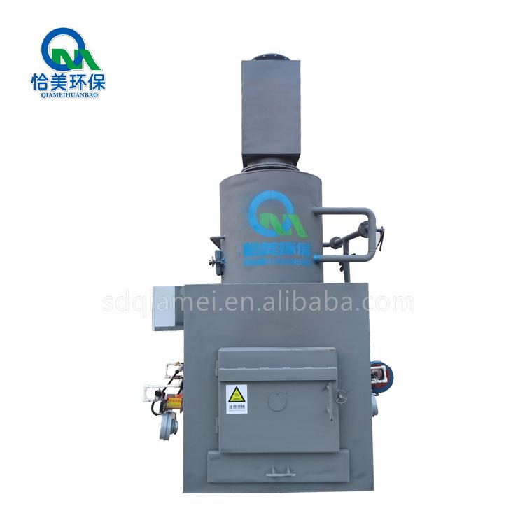 Cheap medical diesel incinerator for needles, medical bottle incineration