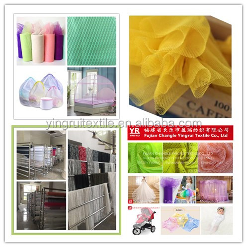 15cm x 100Y tulle roll spool tulle fabric for Tutu dress tulle flower and party decoration