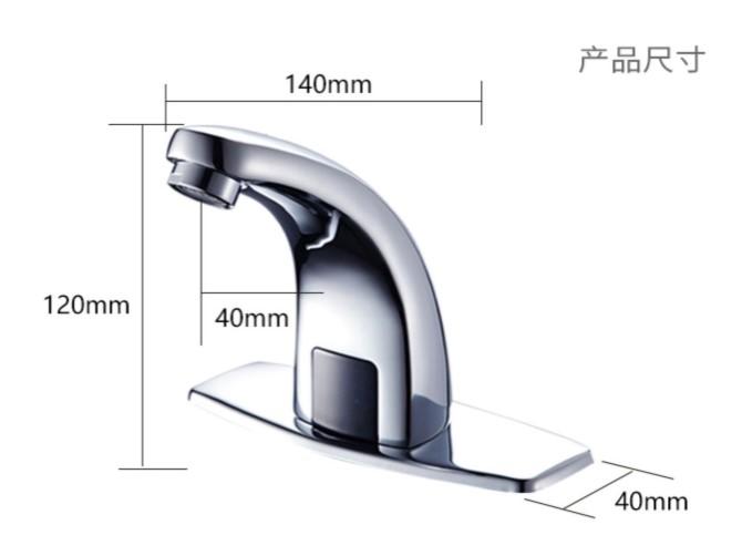 Автоматический смеситель для воды F017, коммерческий Электрический кран для ванной комнаты