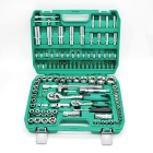 "Hand Kit Repair Tools Professional 108pcs Hand Tool Kit 1/4"" 1/2"" Socket Wrench Set Auto Repair Tool With Blow Case"
