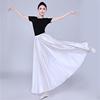 Белая ажурная юбка-трапеция