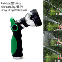 Мощная Форсунка 8 различных моделей распыления для полива газонов, Мойки автомобиля(Китай)