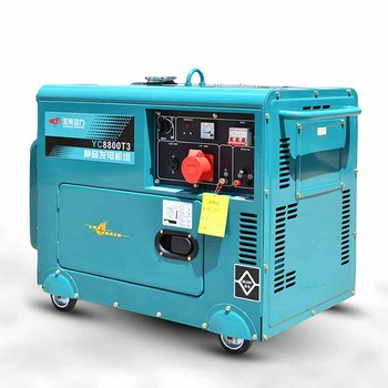 5kw 7kw 10kw 10kva small power genset single 3 phase super silent portable home diesel generators set