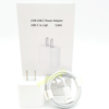 US 20W Charger+1m Cable