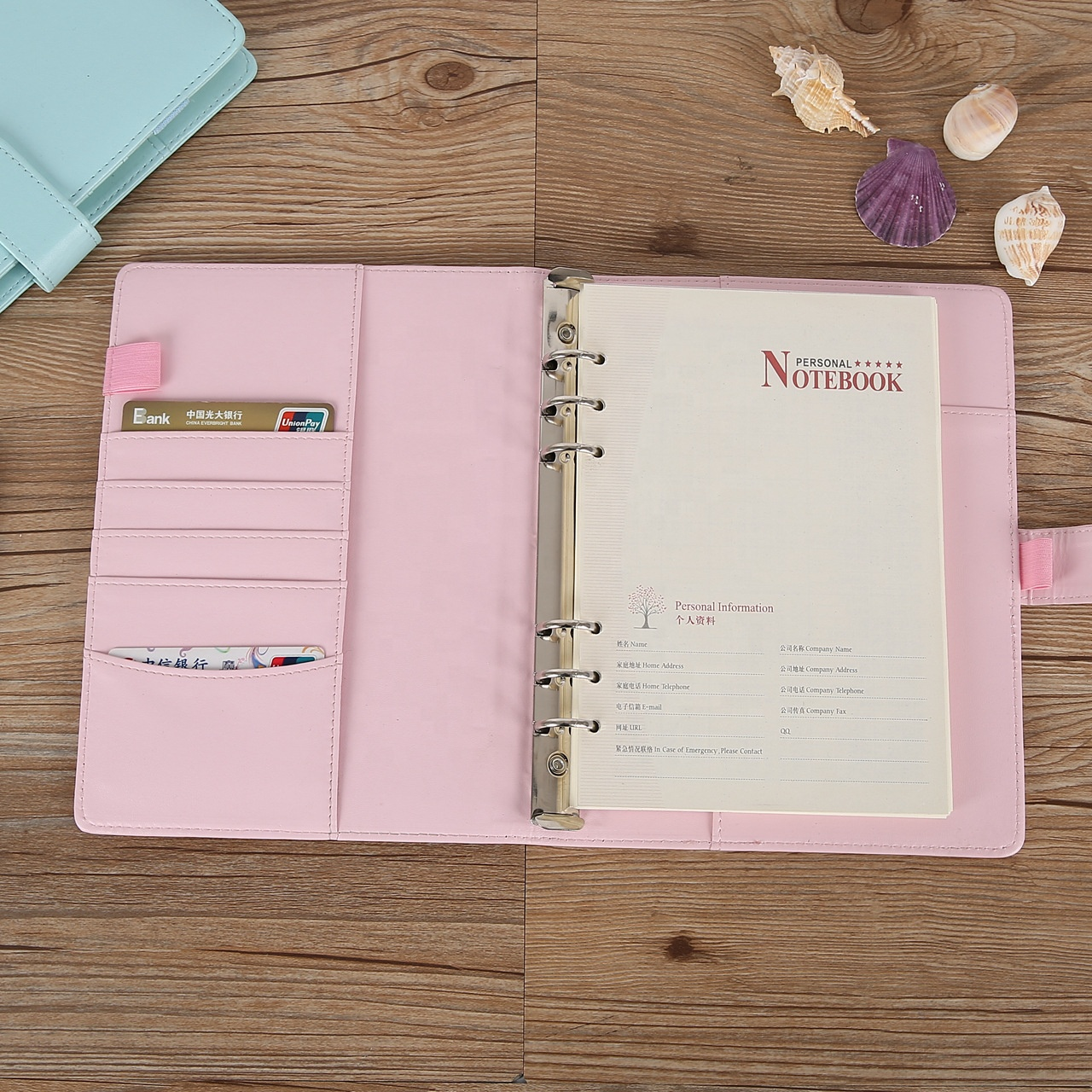 A5 6 metal ring six holes PU a6 leather ring binder with card holder for budget saving binder