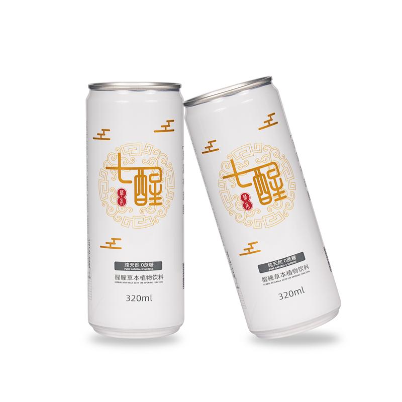 Chinese Private Label Healthy Sugar Free Relieve Fatigue Flavored Tea - 4uTea | 4uTea.com