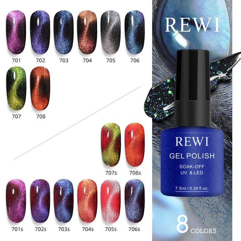 Клей для ногтей REWI кошачий глаз УФ-гель 7,5 мл синий флакон УФ-клей отмачиваемый 8 цветов в наборе