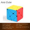 Axis Cube (stickerless)