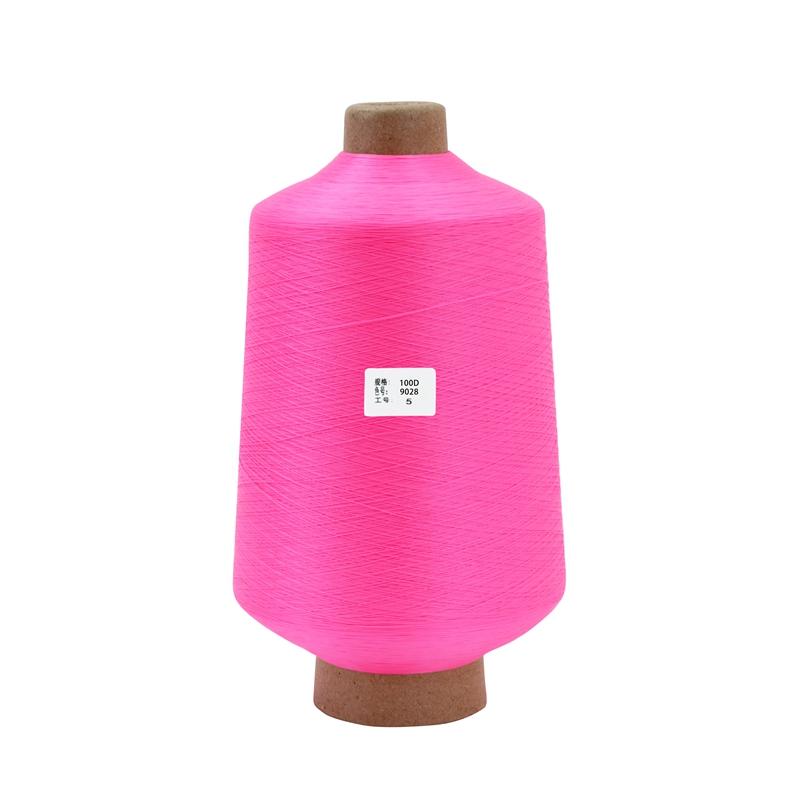 Colorful 70D/2 Nylon high-stretch-elastic yarn nylon textured yarn for knitting