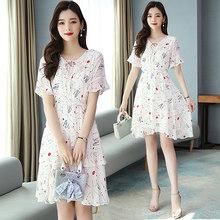 Элегантные белые шифоновые мини-платья с принтом для весны и лета нового размера плюс, винтажное подиумное короткое платье, женские облегаю...(Китай)