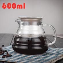 Стеклянный чайник для кофе в форме облаков, термостойкий многоразовый чайник для кофе, воронка, посуда 360/600/800 мл(Китай)