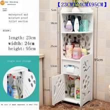 Mueble Lavabo Туалет дальномер для Banyo Dolaplari мебель тщеславие Meuble Salle De Bain мобильный Bagno Полка для шкафа для ванной комнаты(Китай)