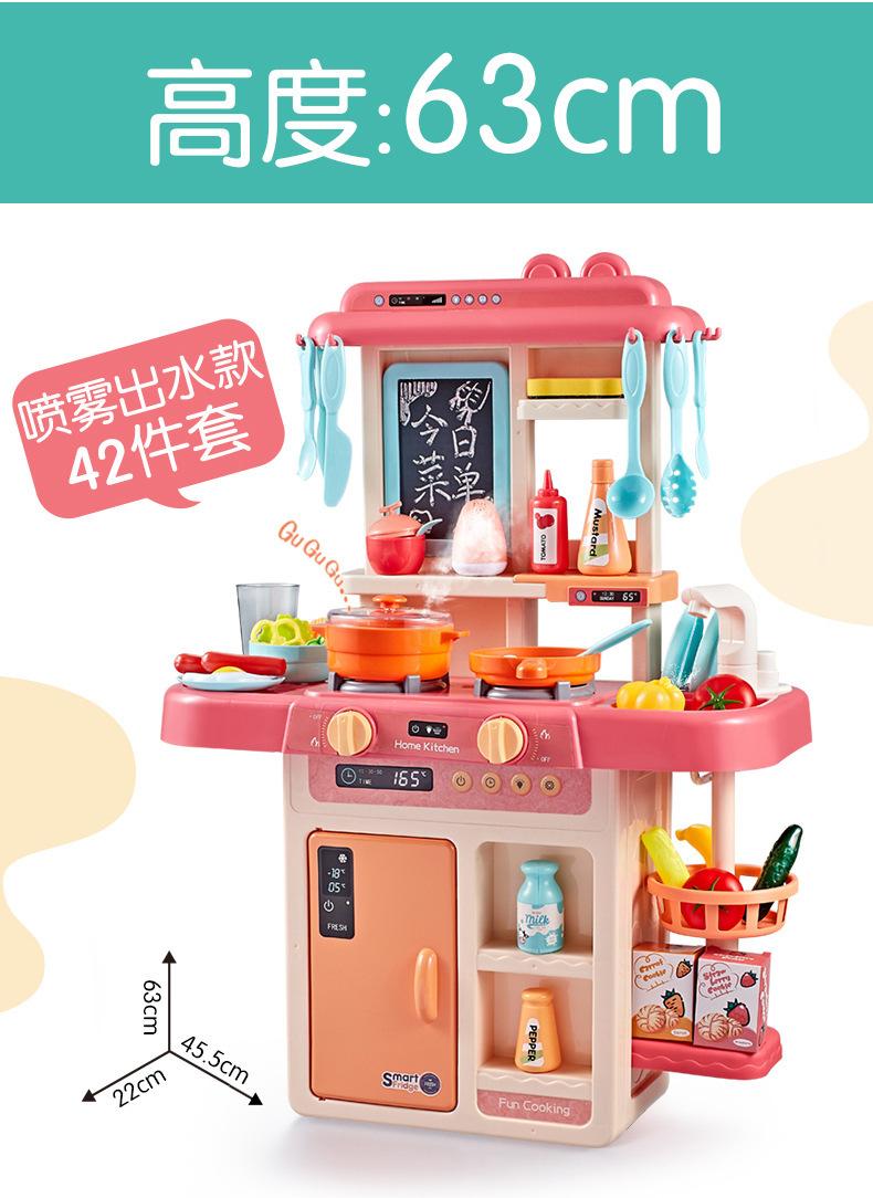 Девочки, ролевые игры, набор пластиковых кухонных столов, домашние кухонные игрушки