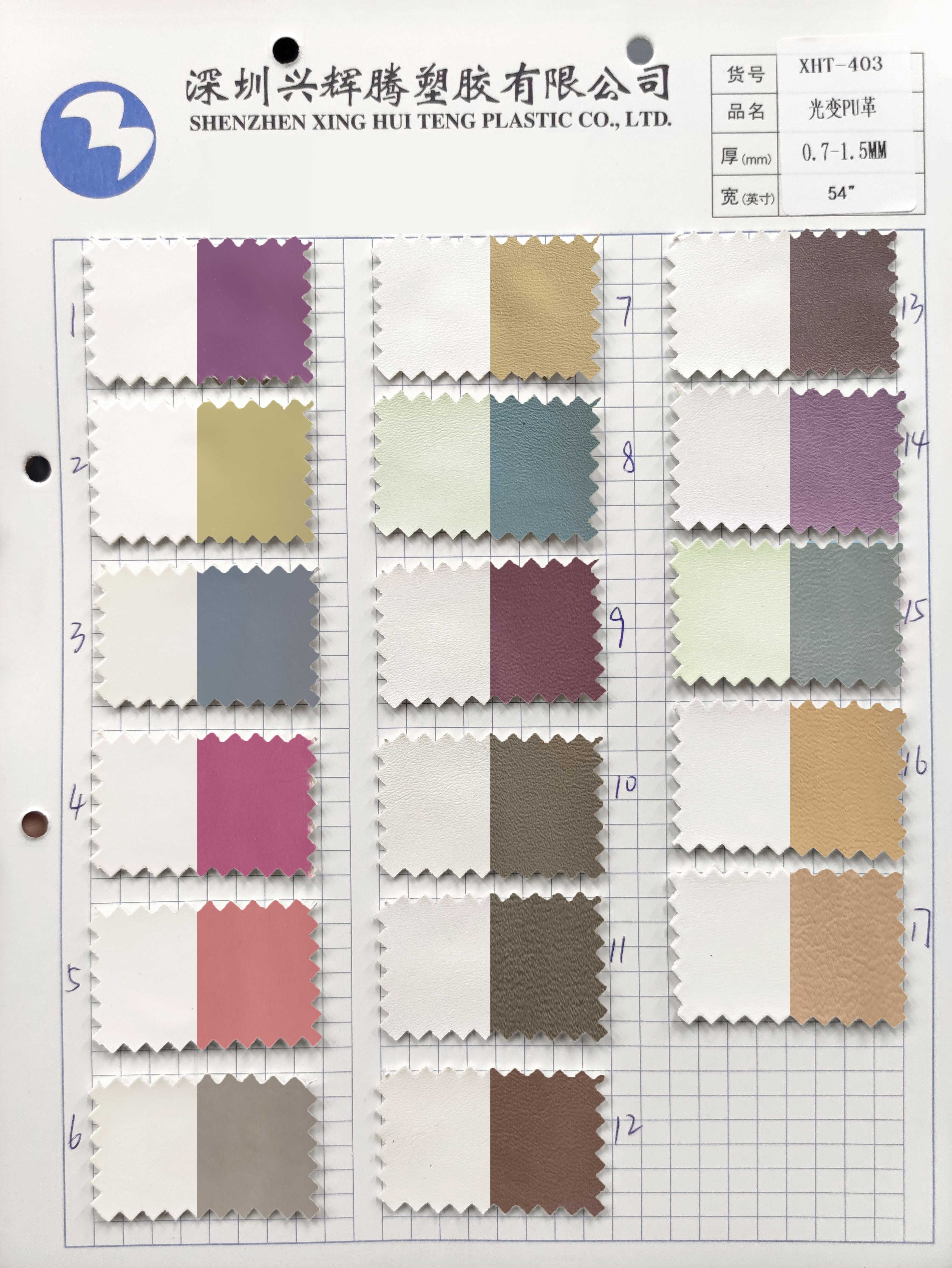 Photochromic Color Change with the Light Faux Synthetic PU Leather Fabric