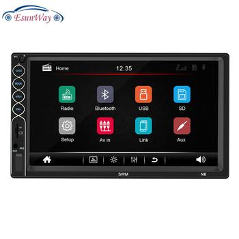 "EsunWay Car Multimedia MP5 Player Audio Stereo SWM-N6 Car Radio 7"" HD Screen Digital Display AUX BT USB FM U disk mobile phone"