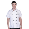 White Inclined collar iron buckle