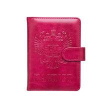 Чехол-кошелек с rfid-блокировкой для паспорта, кожаный чехол для путешествий, органайзер для документов для мужчин и женщин с отделениями для ...(Китай)