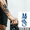 GZX-025