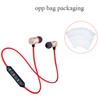 RED-OPP Bag package