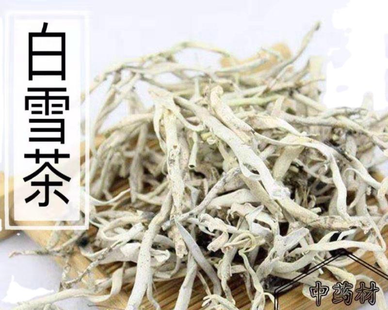 Yunnan Herbal Tea Snow White Tea Bai Xue Tea - 4uTea | 4uTea.com