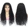 Natural Color Curly Wave 02