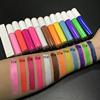 หลายสี