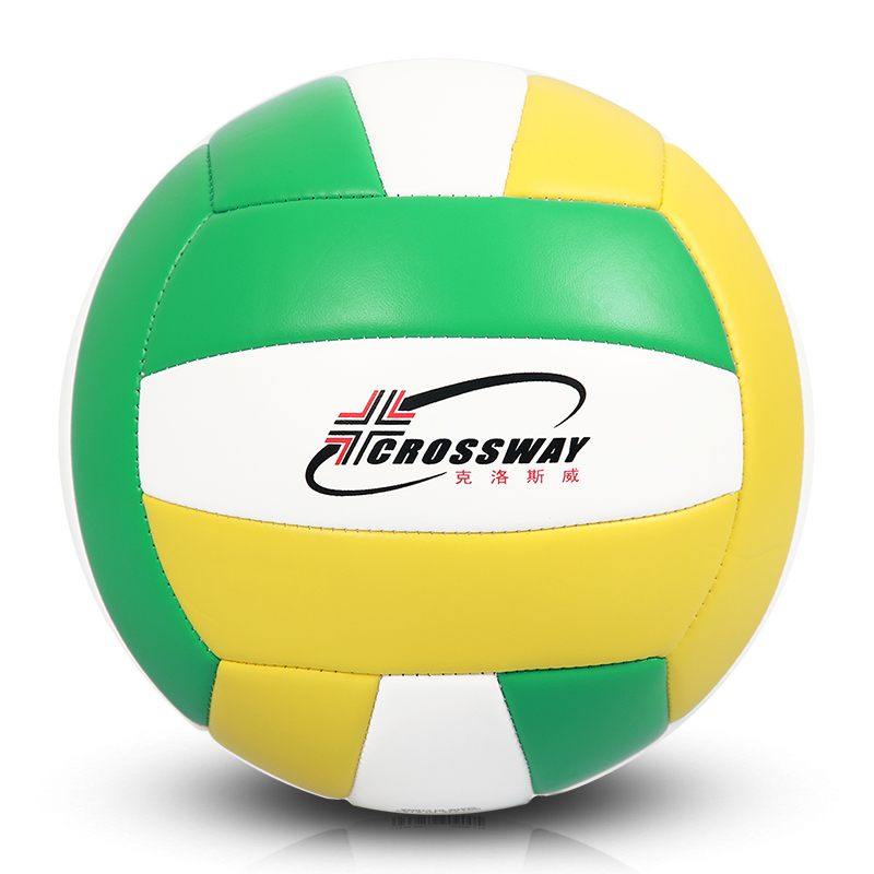 Soft touch pvc school ball training vally ball volleyball outdoor
