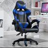 Standard model + footrest+blue