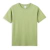 40s-green