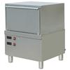 BN-XW02 cup washing machine