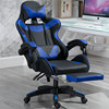 Black/Blue with Footrest