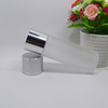 frosted clear with silver screw cap