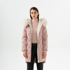 Jackets Winter Winter Custom Fox Fur Collar Windproof Down Jackets Women Long Winter Down Jackets