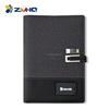 Black wireless power bank notebook+pen+usb