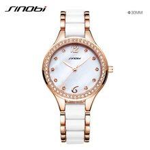 Sinobi модные керамические часы с бриллиантами Женские часы кварцевые наручные часы Топ люксовый бренд платье женские часы Женева reloj 19(China)