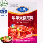 Food Halal Sauce Chongqing Hotpot Soup Base Halal Food Seasonings With Free Smaples